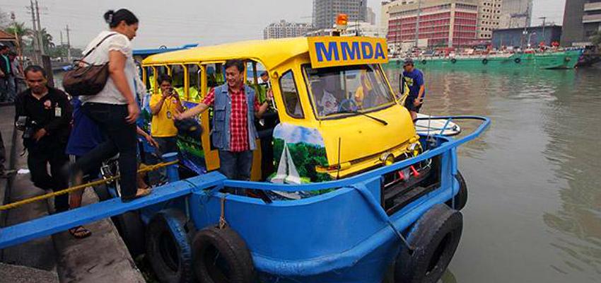 pasig ferry ride