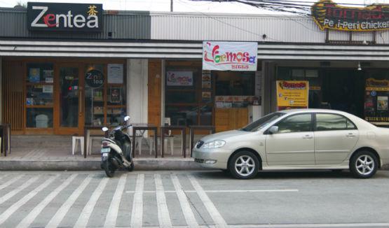 maginhawa street